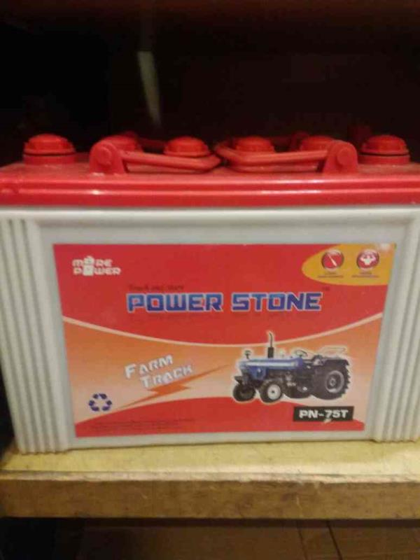 We Are Also Manufacturers of Tractor Battery With High Quality Performance Long Life, and Leak Proof  - by Gokul Battery Traders, Rajkot