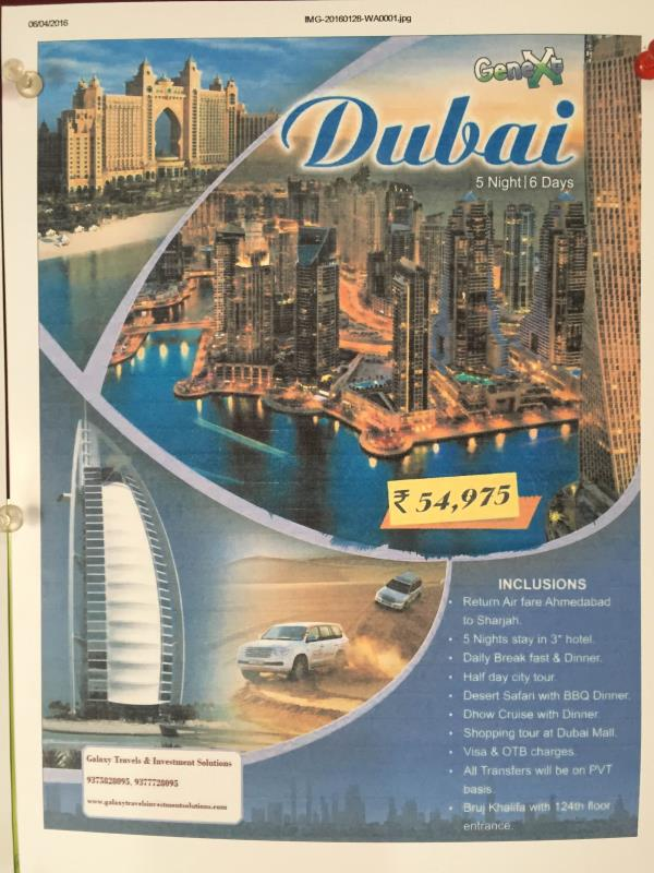 We Are Providing Dubai Packages In Rajkot  www.galaxytravelsinvestmentsolutions.com - by Galaxy Tours & Travels, Rajkot