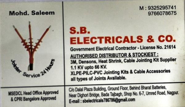 We deals with more than 70 companies in India. - by S B Electricals & Company, Nagpur