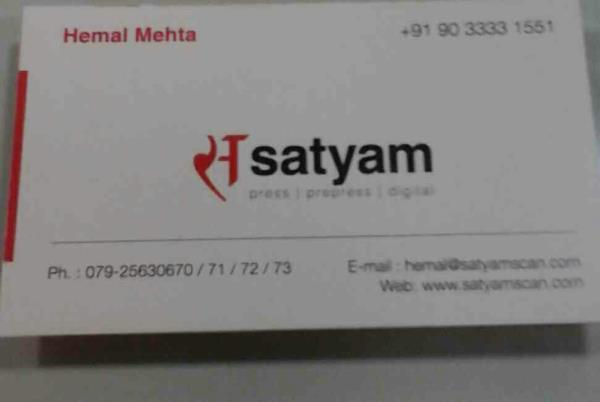 Offset works in Ahmedabad - by Satyam Scan Graphics, Ahmedabad