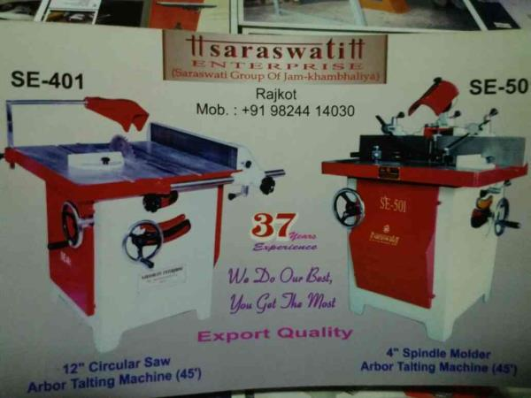 Saraswati Enteprise Manufacturers and Supplier of Export Quality Wood Working Machine in Rajkot-Gujarat - by Saraswati Enterprise, Rajkot