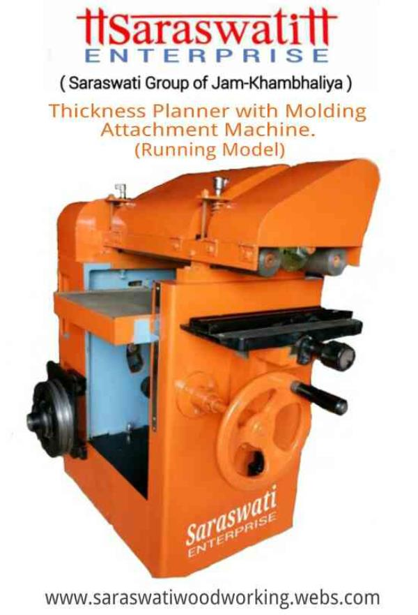 Thickness Planner With Molding Attachment Machine. (Running Model) - by Saraswati Enterprise, Rajkot