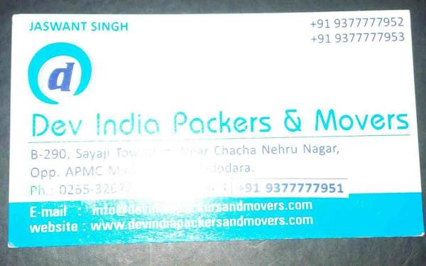 we are best service providers in packers and movers in Vadodara. we are also best packers and movers in vadodara.  - by Dev India Packers And Movers, Vadodara