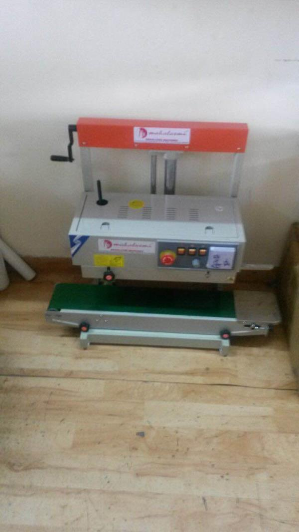 Packaging machines in jaipur       We are dealing into packaging machines and accessories - by Mahalaxmi Machines, Jaipur