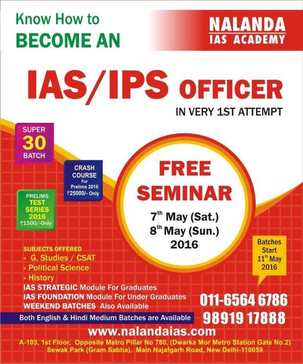 ACADEMY FOR IAS EXAM - by Nalanda IAS Academy, Delhi