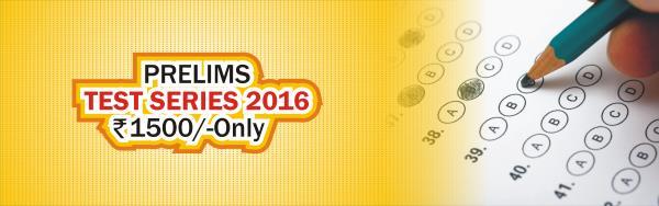 TEST SERIES OF IAS EXAM - by Nalanda IAS Academy, Delhi