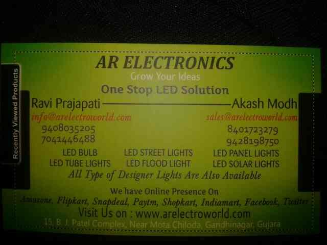 we are leading manufacturer of led light with wide range    for more info click on www.arelectroworld.com - by Ar Electronics, Ahmedabad