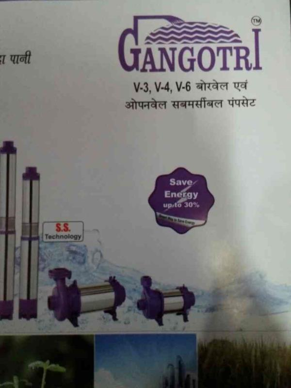 We Manufacturers and Supplier of Gangotri Brand Submersible pump and openwell pump in Rajkot - by Gangotri Submersible Pump, Rajkot