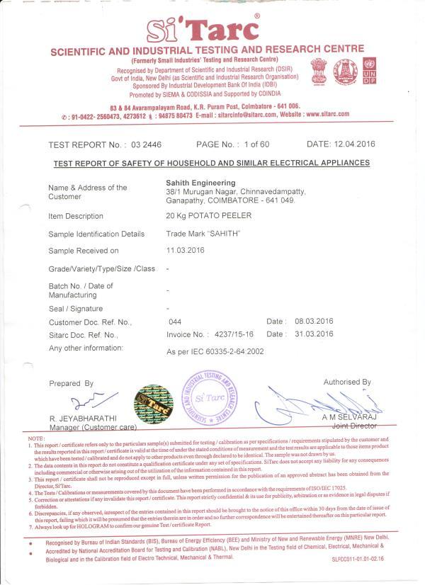 Potato Peeler Certificate - by Sahithengineering                                                  9994368446, Coimbatore