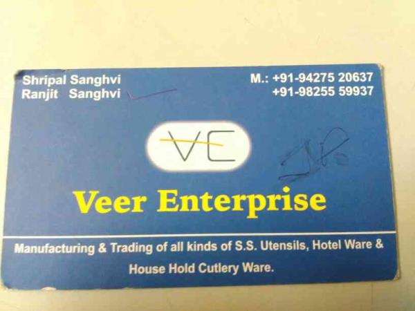 VEER EBTERPRISE  Manufacturers of all kind of S S Utensils,  Hotel Ware,  House Hold Cutlary Ware,  SS Plates,  SS Thali  - by Veer Enterprise, Ahmedabad