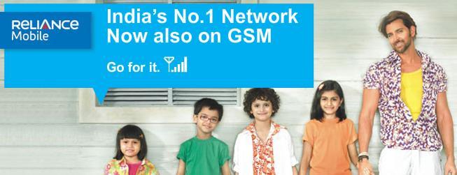 All Range CDMA as well GSM Mobile Phone available at Rahila Enterprises, Prince Road, Moradabad. - by Rahila Enterprises, Moradabad