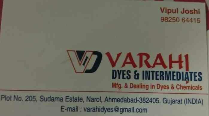 we r leading supplier of acid orange7 in Ahmedabad - by Varahi Dyes, Ahmedabad