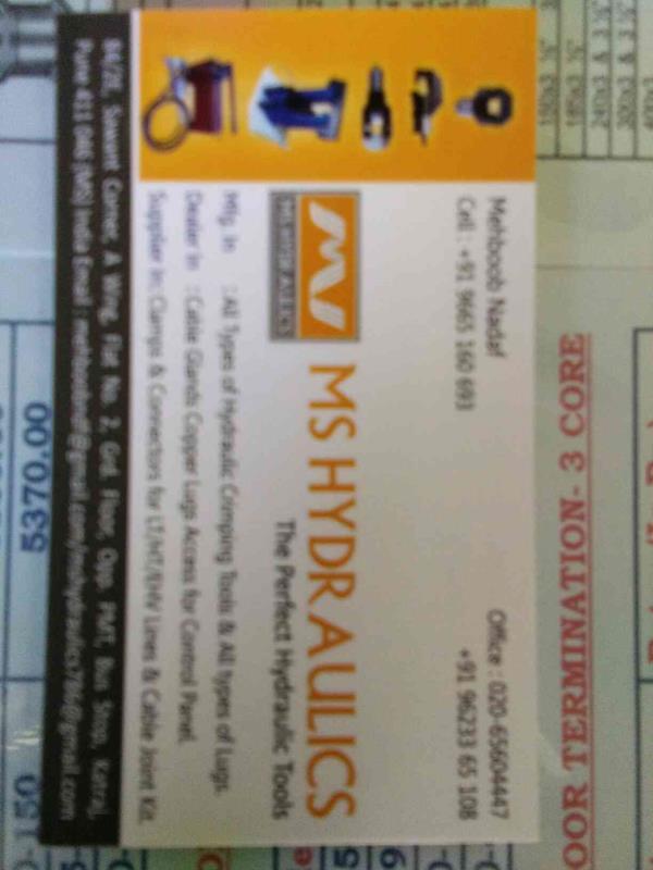 MS hydraulics  - by MS Hydraulics, Pune