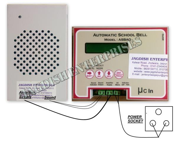 Automatic school bell system available  - by Jagdish Enterprises, Jaipur