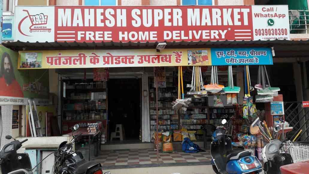 supermarket in Bawarida kalan Bhopal   - by Mahesh Super Market, Bhopal
