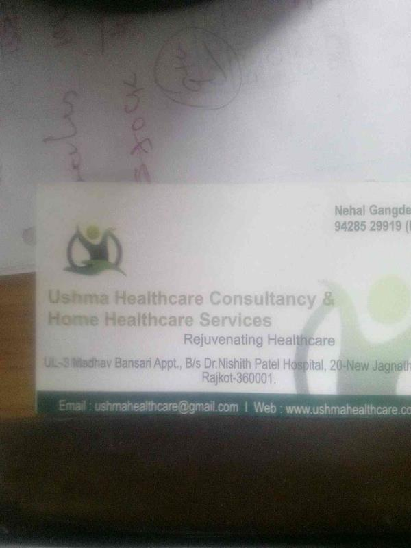 ushma healthcare consultancy & home healthcare services provides best services in rajkot  - by Ushmahealthcare, Yonago-shi