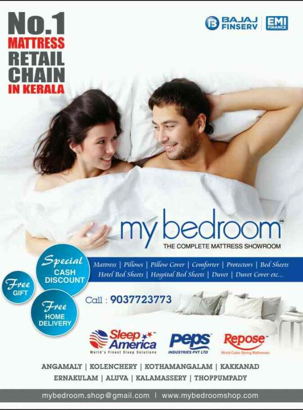 No1 Mattress Retail Chain in Kerala - by My bedroom, Kakkanad