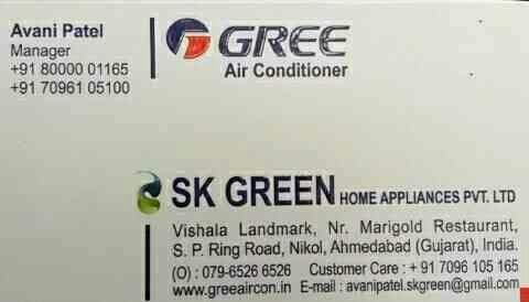Air conditioning in Ahmedbad  - by Green air, Ahmedabad