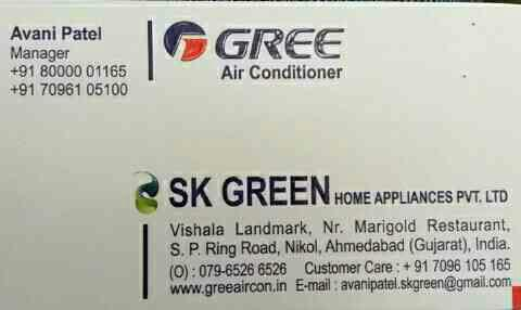 ac dealer in Ahmedabad - by Green air, Ahmedabad