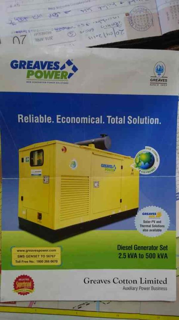 Greaves power DG  sets - by Chhabra Marine Spares, Indore
