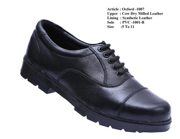 we are manufacturers of the best of industrial safety shoes - by BOOTS INDIA 9841060586, Chennai