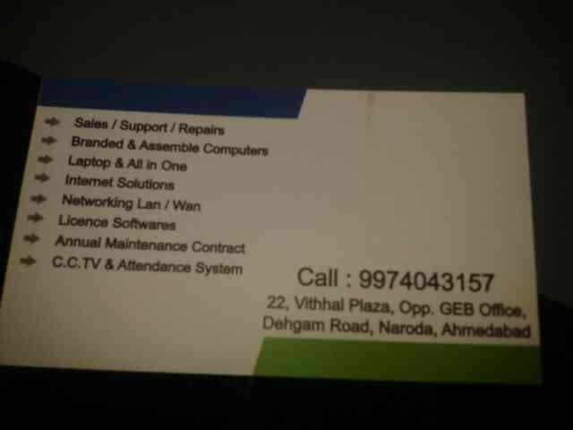 leding supplier of branded & assesaries computer in ahmedabad. - by It Solution, Ahmedabad