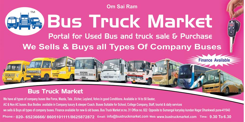 Volvo AC Sleeper Bus sale in pune   WE ARE THE DEALERS IN PUNE MAHARASHTRA ALL TYPES 13 TO 50 SEATER USED BUSES  SELLER AND BUYER  WE ARE HAVING ALL TYPES COMPANY BRANDED 13 TO 50 SEATER BUSES FORCE, MAZDA, EICHER, TATA, ASHOK LEYLAND. AC  - by Bus Truck Market, Pune
