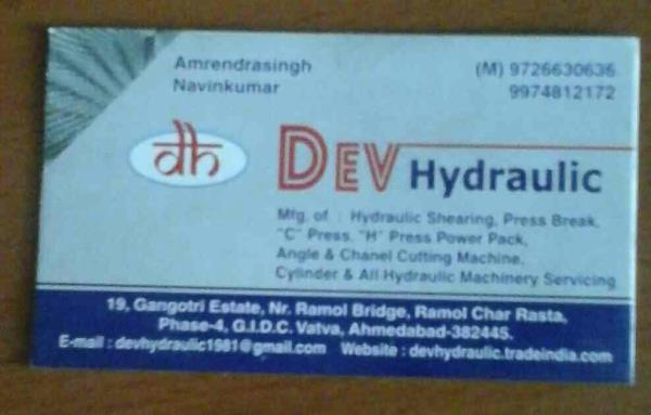 Hydraulic Shearing Manufacturer in Ahmedabad - by Dev Hydraulics, Ahmedabad
