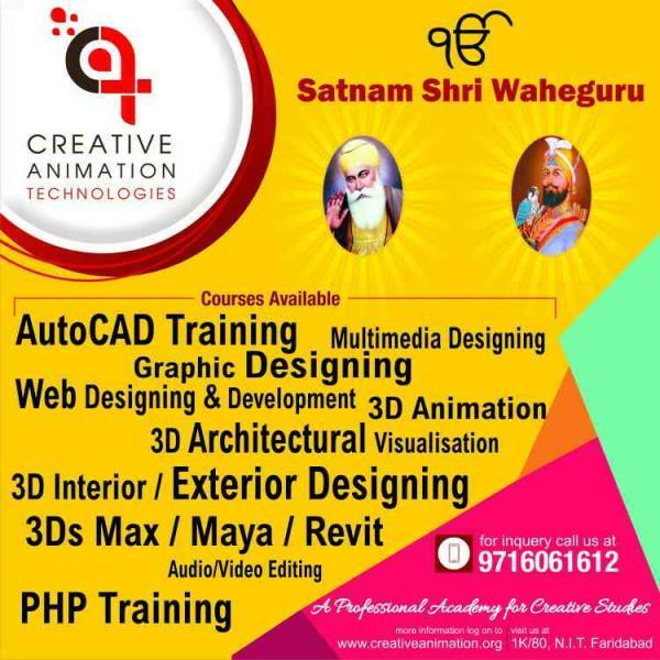 graphic designing trianing institute in faridabad - by Catanimation, 1k/80 NIIT Faridabad