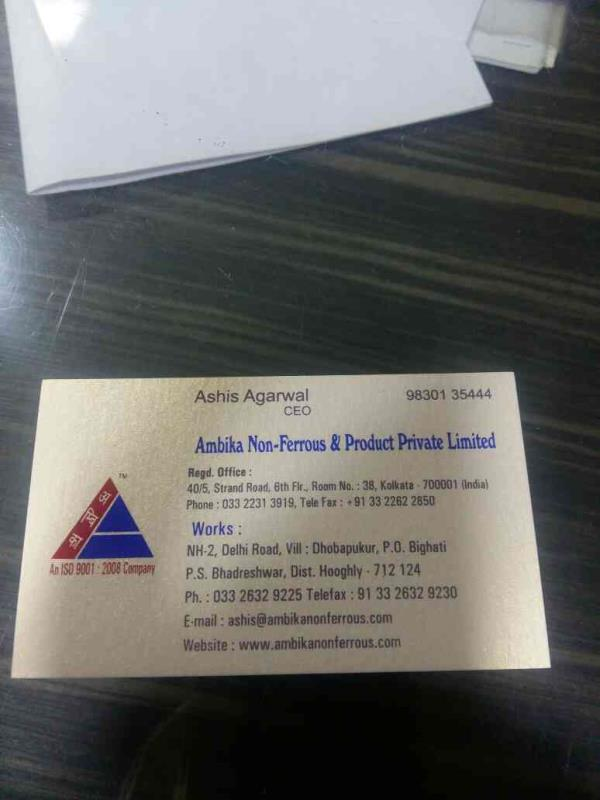alluminium window manufacturers and suppliers in kolkata - by Ambika Non Frrous & Product Private Ltd, Kolkata
