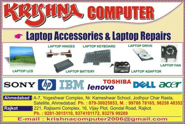 All Type all laptop reapring laptop parts - by krishna computer, abmedabad