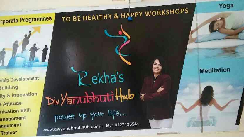 Mid Brain Activation Workshop. Divyanubhuti Hub at akota, Vadodara. - by Divyanubhuti hub, Vadodara