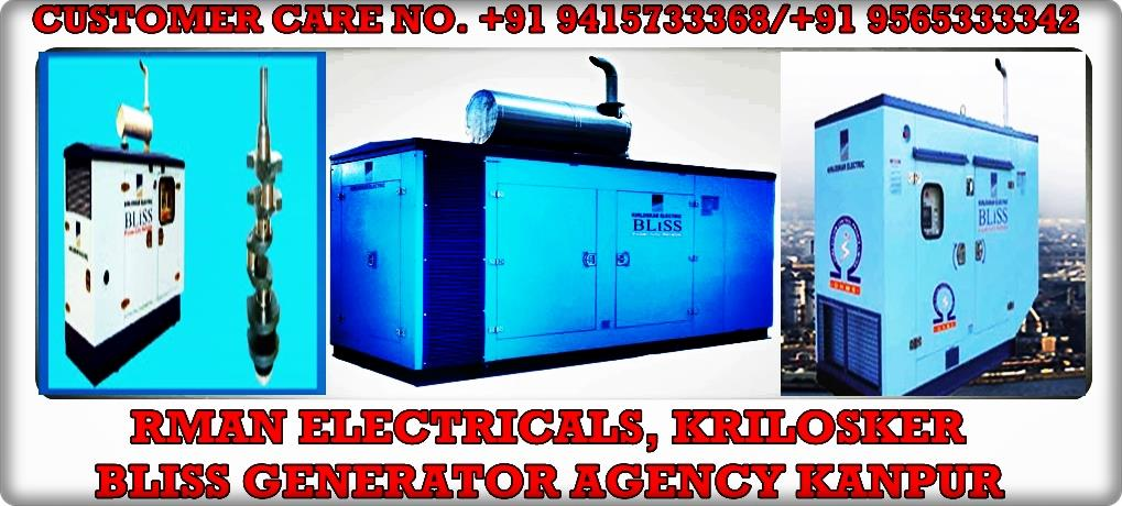 •1 Consultancy For Old Krilosker DG Sets Service  in kanpur •2 Consultancy of Old Krilosker DG Sets for sales in kanpur •3 Maintenance And Repairs Of Diesel Gen Sets Service  in kanpur  Raman Electricals is the Used Generator Dealers in Kan - by Raman Electricals                       +91 9415733368, Kanpur
