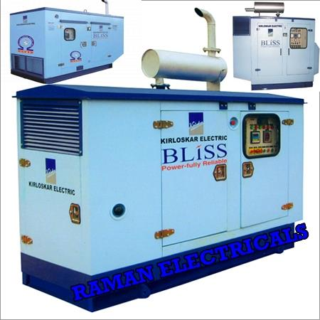 kirloskar Industrial  Generator Dealers in kanpur/kirloskar Generator Industrial Dealers in kanpur/kirloskar Industrial  Generator supplier  in kanpur/kirloskar Generator agencies in kanpur - by Raman Electricals                       +91 9415733368, Kanpur