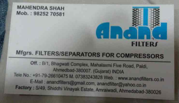 we are manufacture of Elgi compressor filters in Ahmadabad in Gujarat   - by Anand Filter, Ahmedabad