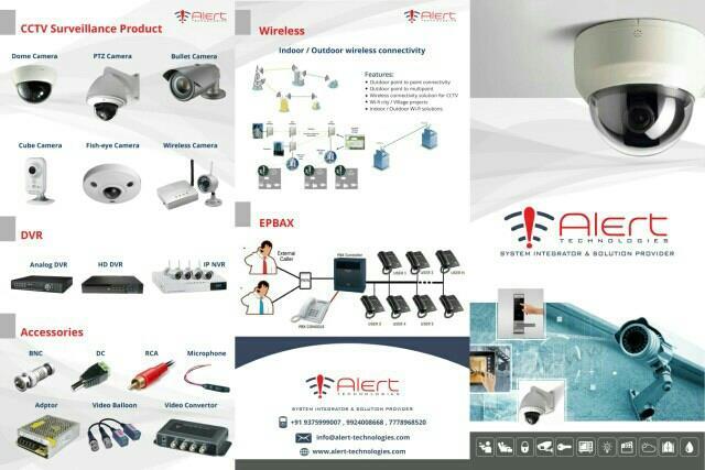 System integrators & solution provider  - by Alert Technologies , Ahmedabad