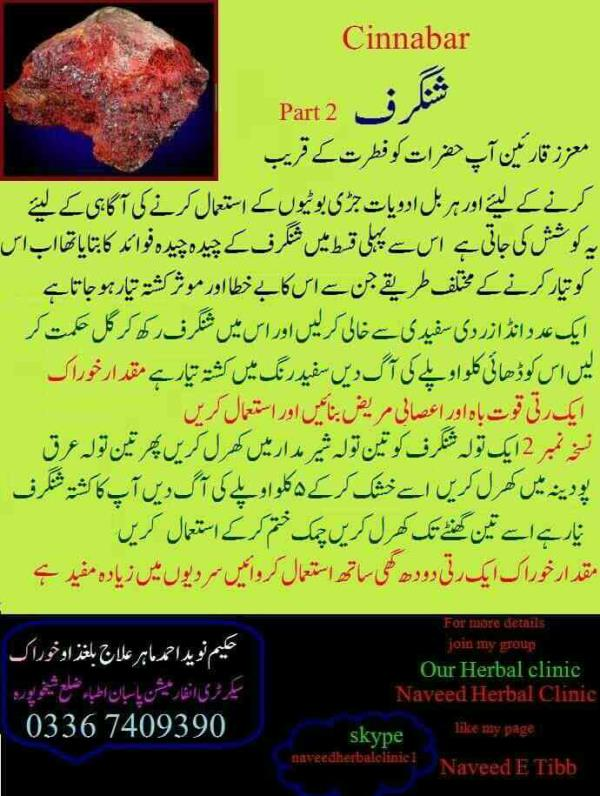 weight loose  5  7 kg per month   dr sheikh  rui ki mandi chouraha  Agra 9837023223 - by Dr Sheikh - 9354123223, Faridabad