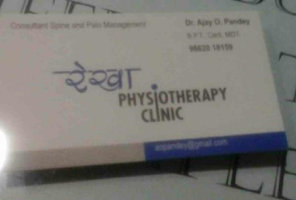 pain management doctors  - by Rekha Physiotheraphy Clinic, Ahmedabad