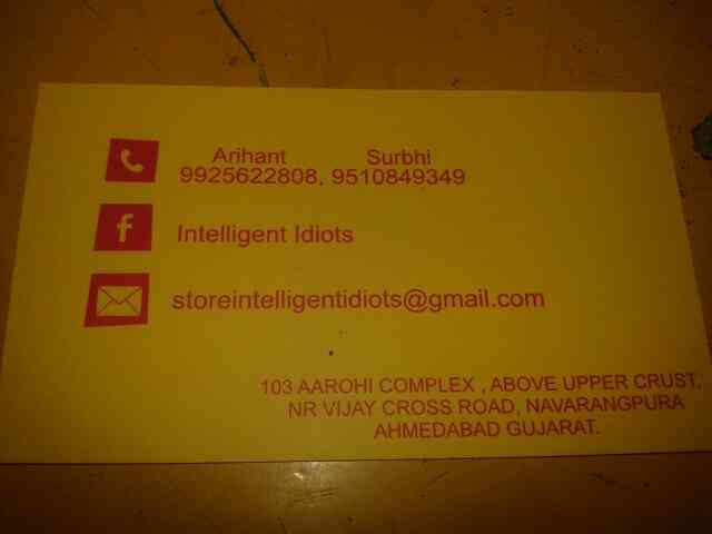 all type.of hime decire in vijay cross road . - by Intelligent, Ahmedabad