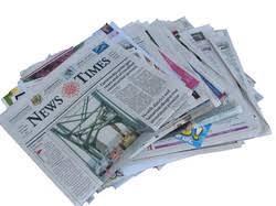 Best Press Advertising Agencies In Coimbatore  Press Advertising Agencies In Coimbatore  Best Press Advertising Service In Coimbatore  Press Advertising Service In Coimbatore  Paper Advertising Service In Coimbatore  Best Paper Advertising  - by Ideopedia, Coimbatore