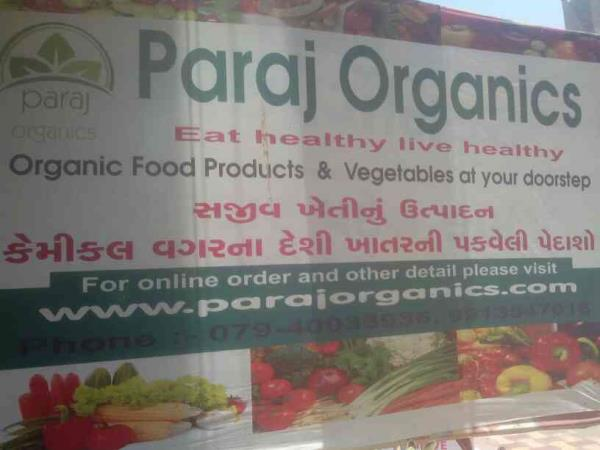 We can also provide you all kinds of organic product. - by Paraj Organics, Ahmedabad