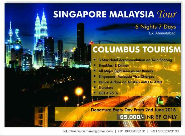Singapore tour - by Prince Holidays, Ahmedabad