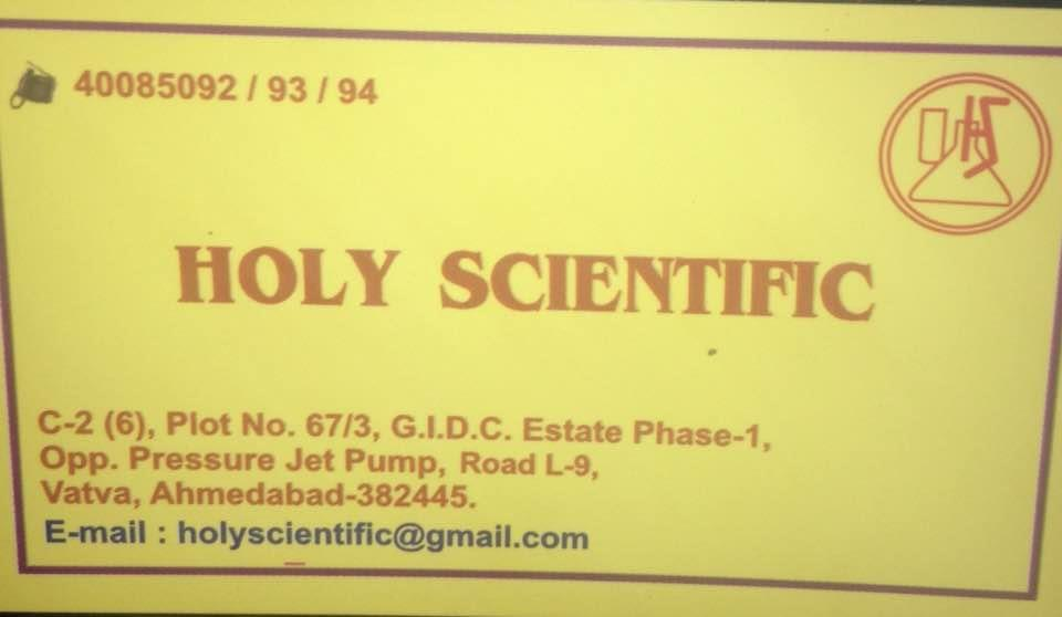 Lab glassware manufacture in Ahmedabad  - by Holy Scientific, Ahmedabad