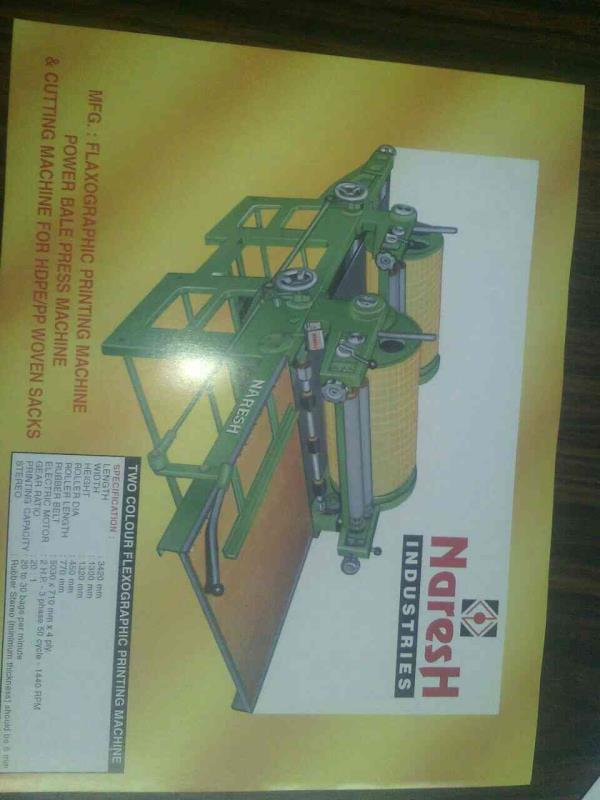 we are leding supplier of power belt press machine. - by Naresh Industries, Ahmedabad