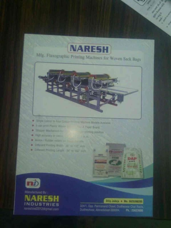 we are.manufacture of cutting machine in ahmedabad. - by Naresh Industries, Ahmedabad