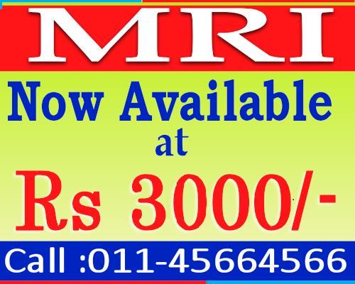 MRI Scan Test in East of Kailash , Delhi  Lowest Rate MRI Scan Test in East of Kailash , Delhi  Reasonable MRI Scan Test in East of Kailash , Delhi  Cheap MRI Scan Test in East of Kailash , Delhi  Cheapest MRI Scan Test in East of Kailash , - by Upto 50% Discount | Call 011-45664566 | All Lab Test |, Delhi