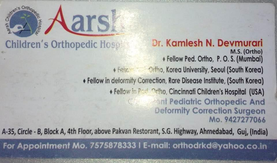 Consultant paediatric orthopaedic and deformity correction surgeon   - by Aarsh Children's Orthopedic Hospital, Ahmedabad