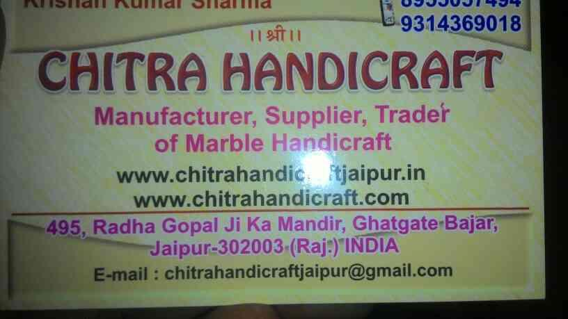 Chitra handicraft is one of the best handicraft manufacturers - by CHITRA HANDICRAFTS, Jaipur
