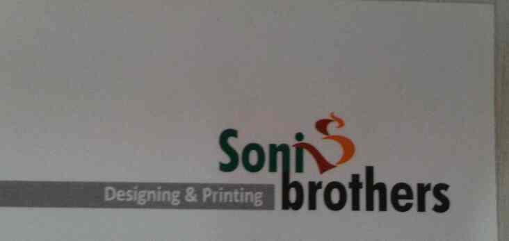 soni brothers is best solution of designing in Ahmedabad. we design your dreams into real life. - by Soni Brothers , Ahmedabad