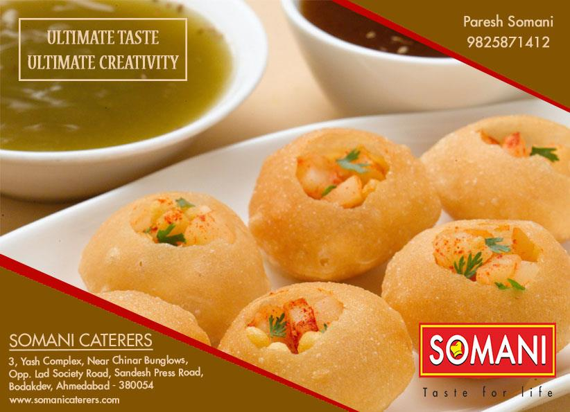 Somani Caterers#outdoor catering#9825871412#9825874923 - by SOMANI CATERERS, Ahmedabad
